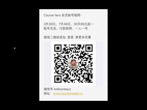 Download Coursehero 2 Course Hero | Dangdut Mania