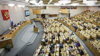 Расширение «закона Димы Яковлева». В чем суть новых поправок