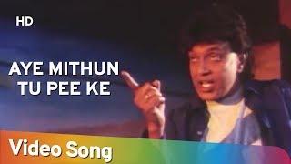 Aye Mithun Tu Pee Ke (HD) | Heeralal Pannalal (1999) | Mithun Chakraborty | Johnny Lever Song