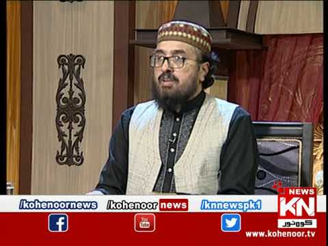 Qasas ul Anbiya 17 May 2020 | Kohenoor News Pakistan
