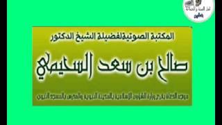 تحميل اغاني لماذ يقولون خالد الراشد مبتدع رغم انه داعية كبير !!!! MP3