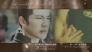 [Eng] Heavy Rain Coming 大雨將至 FMV - Wallace Chung 钟汉良 & Zhang Ziyi 徐佳瑩