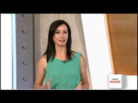 ΔΕΤΛΙΟ ΚΑΙΡΟΥ με την Αναστασία Τυράσκη   19/07/2020   ΕΡΤ