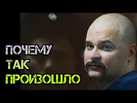 Умер Тесак. Максим Марценкевич покончил с собой. Вскрылся в СИЗО №3. Почему он умер.