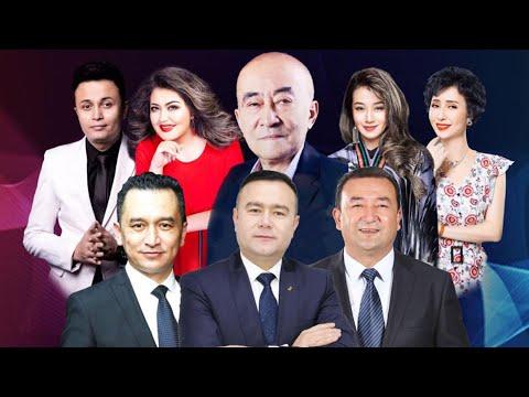 مىليارت كۈلكە سەھنىسى ئاخبارات ئېلان قىلىش پائالىيتى milyart kulke sehsini alahide paaliyti uyghur