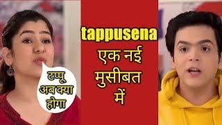 Tappusena आयी नई मुसीबत में - Taarak mehta ka ooltah Chashma latest update