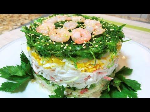 Салат Морское дно как приготовить видео рецепт