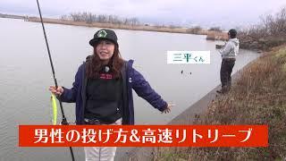 【Kumiのちょこっとバスフィッシング】ジャイアントベイト2