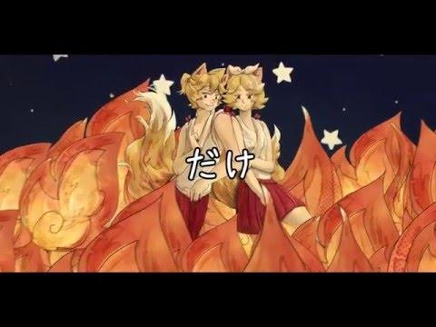 【VOCALOID Original】 SAKE★BEAT 【Kagamine Rin/Len】