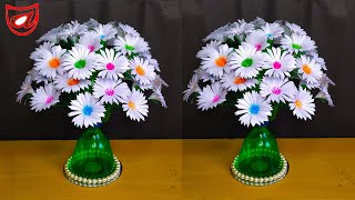 Paper Flowers Guldasta Made With Waste Plastic Bottle | DIY-Paper Flower Bouquet