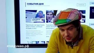 Павел Баршак, о киногероях #ЯтакДУМАЮ