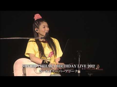 【声優動画】TOKYO MXにて放送された茅原実里10周年特番をフルサイズ公開