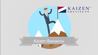 Управление оборотным капиталом. Финансовый цикл