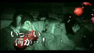 公開直前!映画『REC/レック』テレビスポット解禁!!