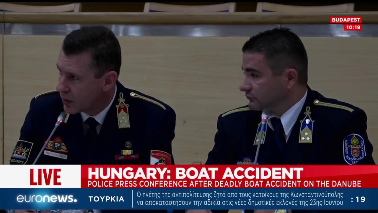 Βουδαπέστη: Συνέντευξη Τύπου για το δυστύχημα στον Δούναβη