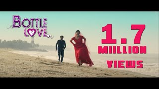BOTTLE LOVE | BEST MALAYALAM MUSICAL VIDEO SONG