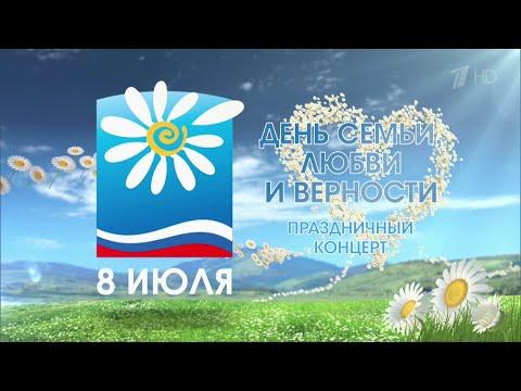 Мелодрама русская не было бы счастья 2