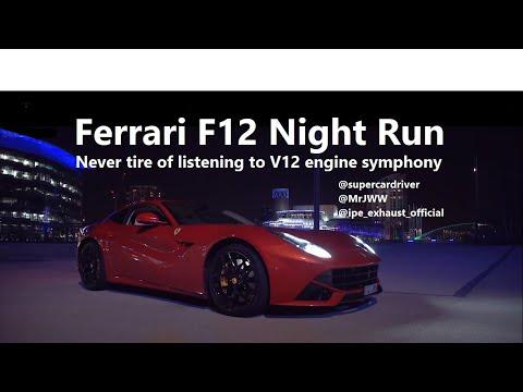 Ferrari F12 Night_run | Sound open | iPE exhaust