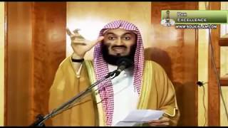 13 Anger and Curse - Mufti Ismail Menk