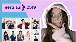 AUS ARVAMUS EESTI LAUL 2019 LAULUDEST /ma muusikakriitik nüüd