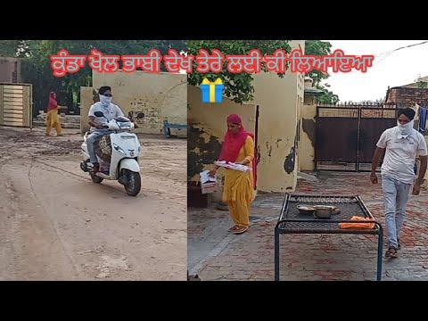 ll😋 Aaloo pakoda recipe😋 ll village life of punjab ll 😍by punjabi home cooking 😍ll