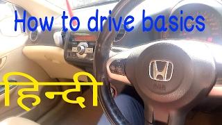 Driving Seekho   Beginners  Driving lesson 2 ( hindi)   must watch
