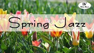 Spring Jazz 평온한 봄, 봄 재즈, 카페 음악, 치유 음악 컬렉션을 편안하게 해주는 재즈 컬렉션