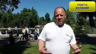 """Видео о йога-тренинге """"Ракета желаний"""""""