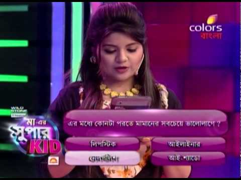 Maaer-Super-Kid--6th-May-2015--বিয়মকেশ--Full-Episode