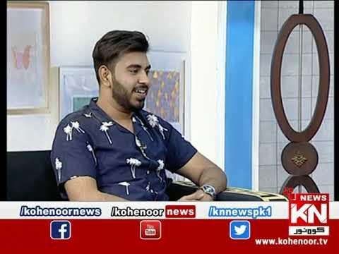 Good Morning With Dr Ejaz Waris 06 April 2021 | Kohenoor News Pakistan