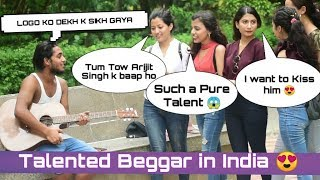 Epic Beggar singing With a Twist Prank | prank in India | - Download this Video in MP3, M4A, WEBM, MP4, 3GP