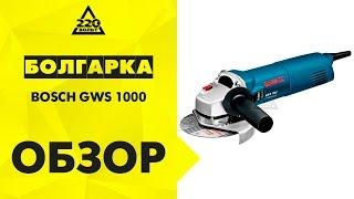 Bosch GWS 1000 (0601821800) - відео 1