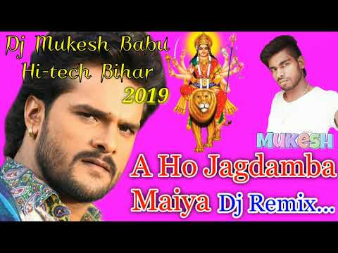 Are Re Meri Jaan Ha Raja Dj Mukesh Hitech Lakhisarai Bihar