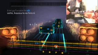 Rocksmith 2014 - CDLC - Innocent Sorrow - Abingdon Boys School