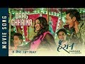 "Thumnail of New Nepali Movie - ""Hairaan"" Song || Daag Chhaina Junma Aaba || Yubraj, Indira Joshi Ft. Gajit Bista"