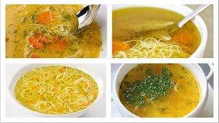Простые рецепты для начинающих хозяек-куриный суп с лапшой