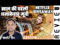Shadow In The Cloud (2021) Action, Horror, War Movie Review In Hindi   FeatFlix