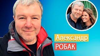 Александр Робак. Личная жизнь семья жена дети/ звёзды сериалов
