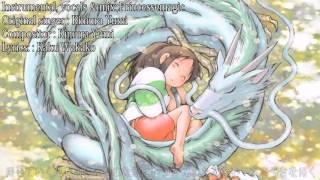 【Princessemagic】 Itsumo Nando Demo | いつも何度でも [千と千尋の神隠し | Spirited Away] (歌ってみた)