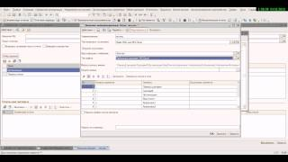 Импорт,экспорт данных из Excel в 1С:Консолидация 8 ПРОФ