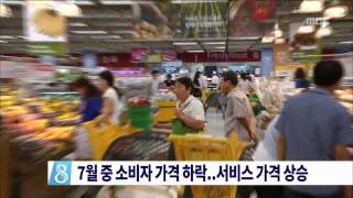 2015년 08월 04일 방송 전체 영상