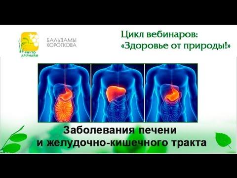 Новые санитарные правила по вирусным гепатитам