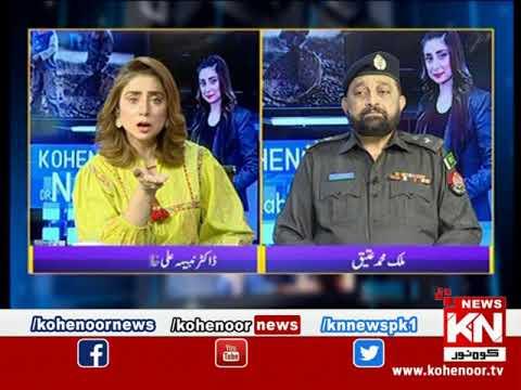 Kohenoor@9 With Dr Nabiha Ali Khan 21 June 2021 | Kohenoor News Pakistan