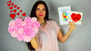 Подарки на день Св. Валентина ♥ ИДЕИ на 14 ФЕВРАЛЯ