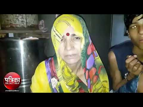 शाहपुरा के बिरदीचंद की सऊदी में मौत, तीन सप्ताह से कर रही पति के शव का इंतजार