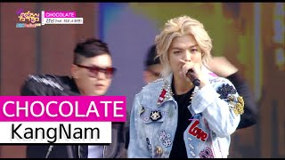 [HOT] KangNam (feat.Heeo of POTEN) - CHOCOLATE, 강남(feat. 히오 of 포텐) - 초콜릿, Show Music core 20150912