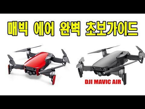 dji-mavic-air------