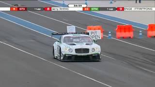 GT_Asia - Chang2015 Race 2 Full Race