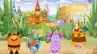 Лунтик и его друзья - Карты. Обучающий мультфильм для  детей.