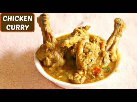 Dhabha Style Chicken Curry  Chicken Curry Recipe | Simple Chicken Recipe | CookWithNisha